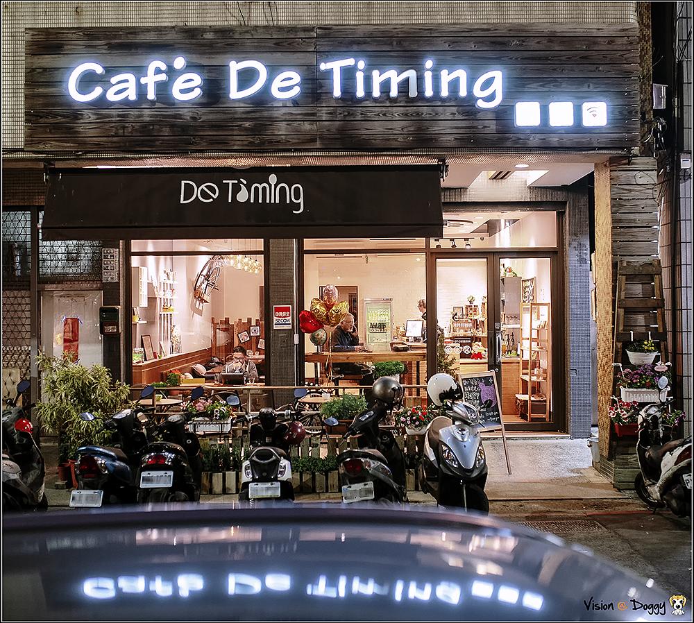 CAFÉ DE TIMING 滴時刻咖啡